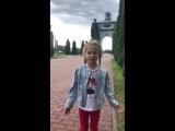 Матвиенко Дарья, стихотворение Андрея Усачёва