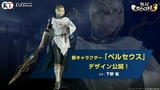 Warriors Orochi 4 - New Character Perseus PS4 Gameplay (Also on Xbox One, Switch, and PC)