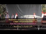 Концерт хора русской песни Радуница 09.09.2018