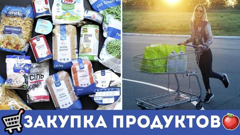 🛒ЗАКУПКА ПРОДУКТОВ на МЕСЯЦ🍎 Продуктовые покупки на ПП🍎 Цены на продукты🌟Olya Pins
