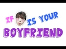 Kim Taehyung - Ideal Type Relationship Facts