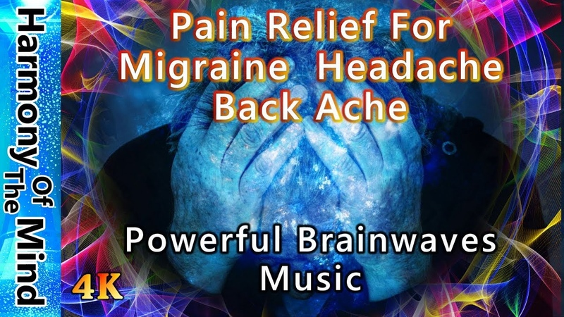 Migraine Headache Instant Pain Relief - Brain Waves Music Meditation IsochronicBinaural