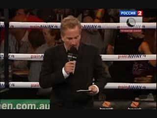 Крис Джон vs Стас Мердов (полный бой) [30.11.2011]
