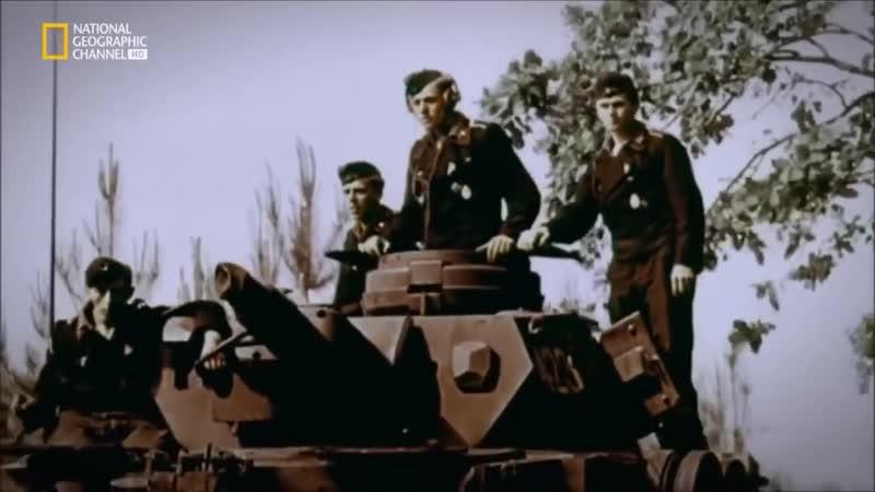 12 танковая дивизия СС Гитлерюгенд