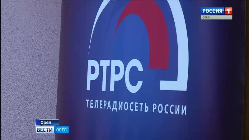 Орловцев готовят к переходу на цифру (сюжет ГТРК Орёл)
