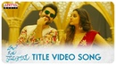 Hello Guru Prema Kosame Video Song || Hello Guru Prema Kosame Songs || Ram Pothineni, Anupama || DSP