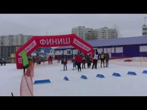Первенство ЮЗАО Бутово 16 03 2019