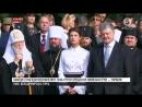 Урочистості на Володимирській гірці ¦ 1030 річчя Хрещення Київської Русі України