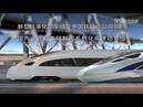 Chinas New Standardized 350kph Train-Set Promo--中车350kph标准动车组