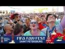 FIFA Fan Fest SPb: ещё одна мечта в сетке