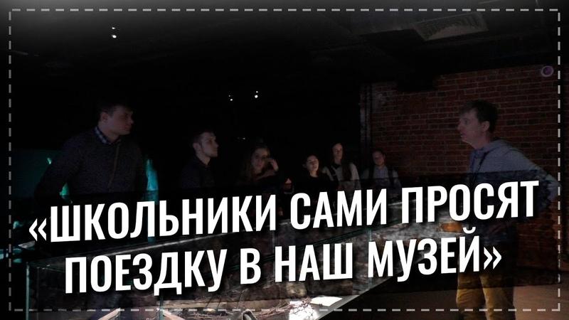 Декоммунизация посетила новую экспозицию Музея истории ГУЛАГа