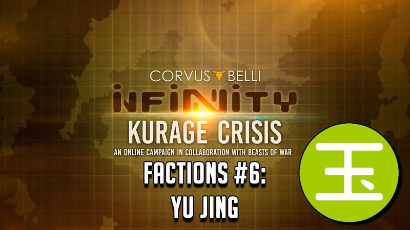 Kurage Crisis Factions 6: Yu Jing