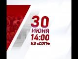 Открытый диалог Вячеслава Битарова с молодежью Северной Осетии