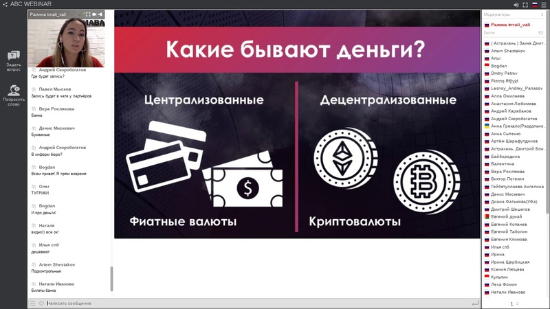 Презентация АirBitClub 3.0. Вся правда о клубе.