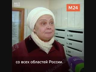 Москвичку вместе с соседями боится заразиться раком и пытается запретить сдавать квартиру родителям онкобольных детей.