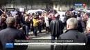 Новости на Россия 24 • Ничего нового радикалы закидали коктейлями Молотова недвижимость запорожского депутата-оппозиционер