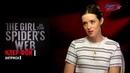 3 причины посмотреть «Девушку, которая застряла в паутине»