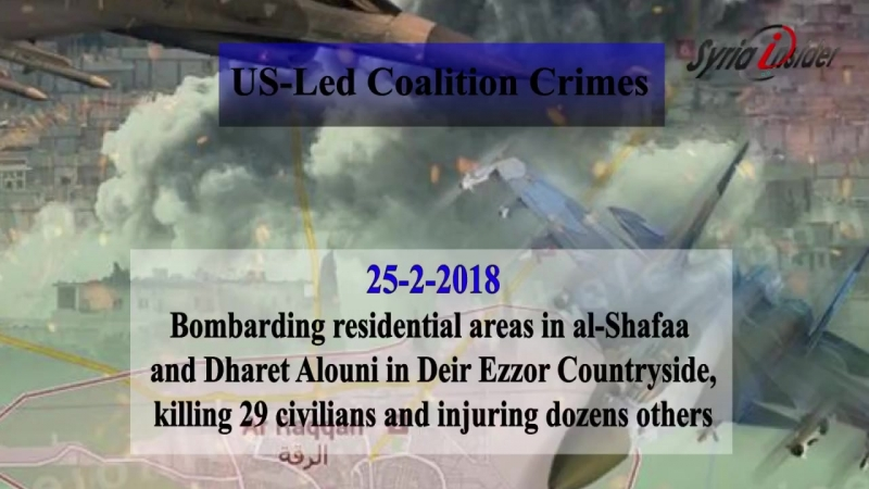 US-led Coalition crimes in Syria during which hundreds of innocent civilians were killed and wounded