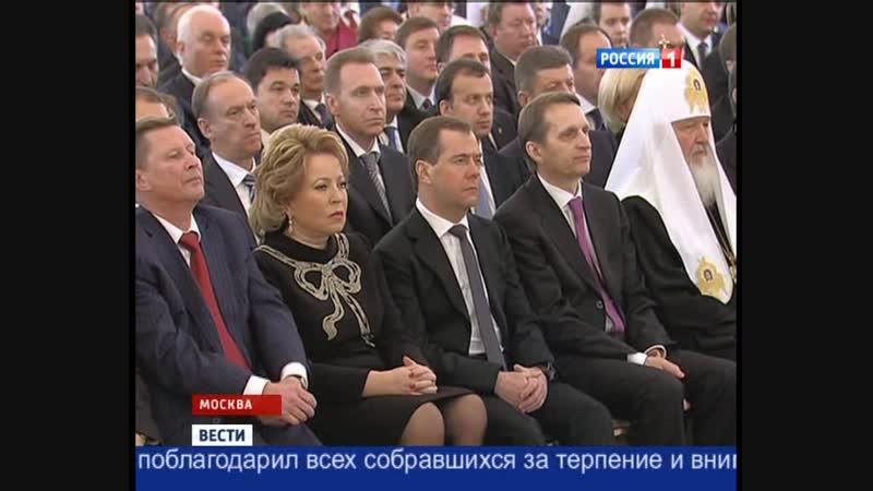 Вести (Россия 1, 12.12.2012) Выпуск в 14:00