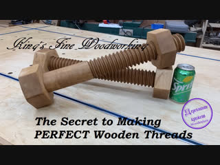 The Secret to Making PERFECT Wooden Threads