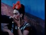 Фрида Кало и Диего Ривера: с тобой я несчастна, но без тебя не будет счастья.