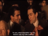 The Godfather: Part II (Крестный отец 2)