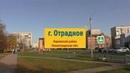 2к кв Отрадное Ленинградская обл СветланаФилипповаСПб