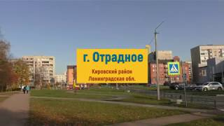 2к.кв. Отрадное Ленинградская обл.СветланаФилипповаСПб
