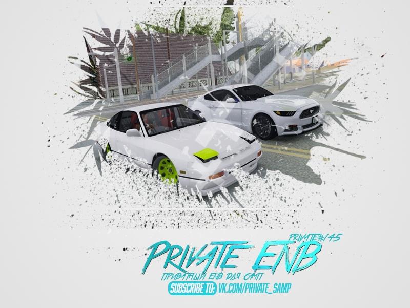 Private ENB Graphics для самп