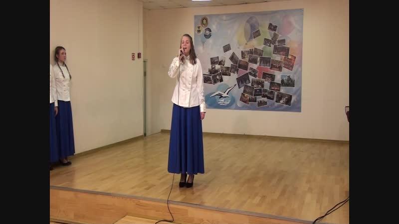 Варфоломеева Ксения - Песня о далекой родине
