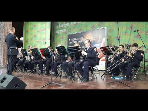 Сводный оркестр войск национальной гвардии РФ 20 07 19 Бабушнинский парк спасскаябашня2019