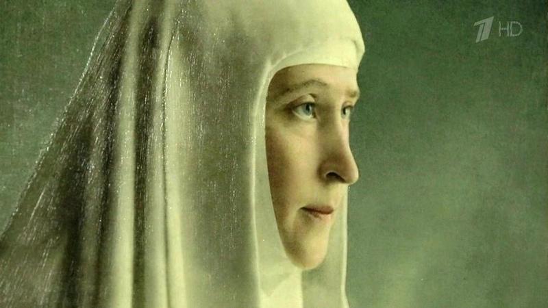 «Елизавета Федоровна. Осталасьлишь одна молитва. Фильм 2-й». Документальный фильм