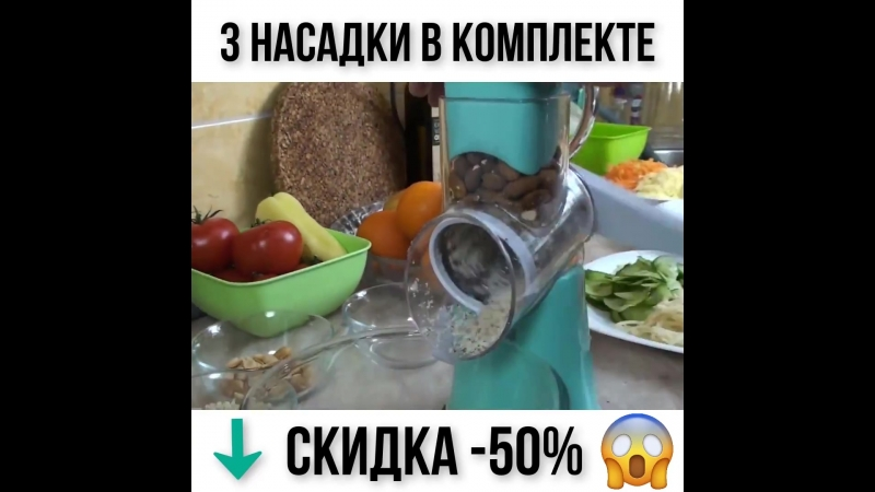 Kitchen Master Мультислайсер