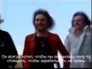 Smokie -78(рус.субтит.)-disko-koncert-pesnia-muzyca-doc-scscscrp