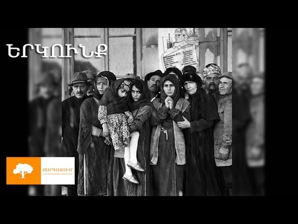 Երկունք | Рождение Фрунзе Довлатян 1976 Ծանոթացե' ք հայկական ֆիլմերին նախաձեռնություն