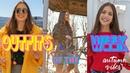 Outfits Of The Week 2🍁🎀 by Joana Falcão