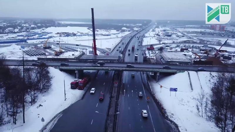 С 12 по 17 декабря перекроют Ярославку в районе Пушкино