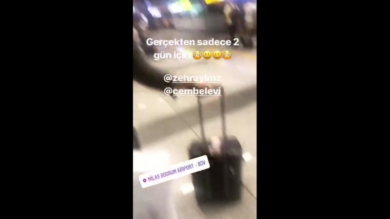 Зехра аэропорт
