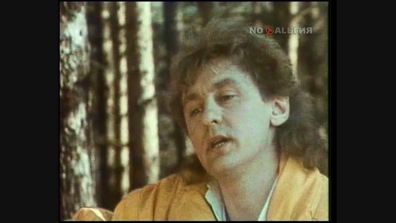 Сергей Беликов - Удивительные кони(Музыкальные Горошины 1991)стерео