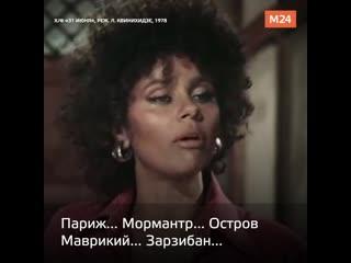 Сегодня Любови Полищук исполнилось бы 70 лет — Москва 24
