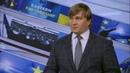 Успехи Украины в достижении целей программы Восточного партнерства Комментарий Геннадия Максака