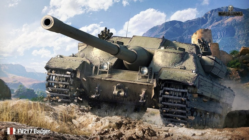 WoTBlitz: FV 217 Badger - Уроки танкования!