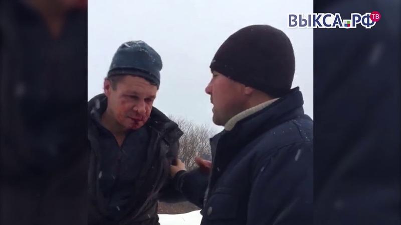 Выкса.РФ: Выксунцы устроили самосуд над мужчиной, обвинив его в воровстве