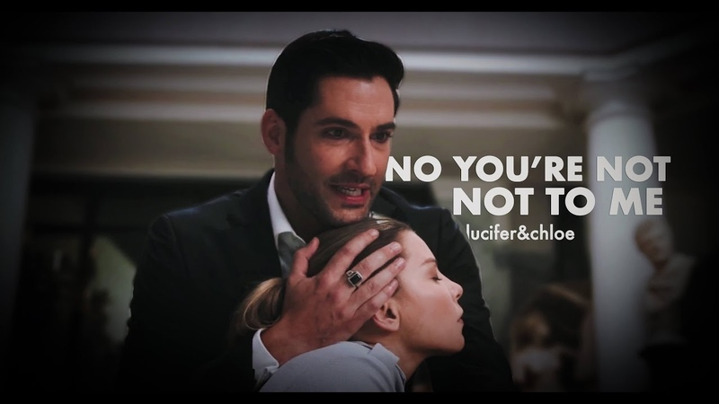 Chloe Lucifer This is not happening [3x24]