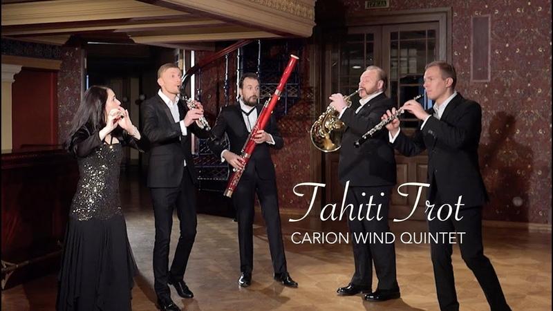 Dmitri Shostakovich Tahiti Trot op. 16 - Carion Wind Quintet