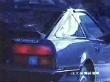 Nissan Fairlady Z31 commercial of Japan