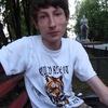 Yevgeniy Denisyuk