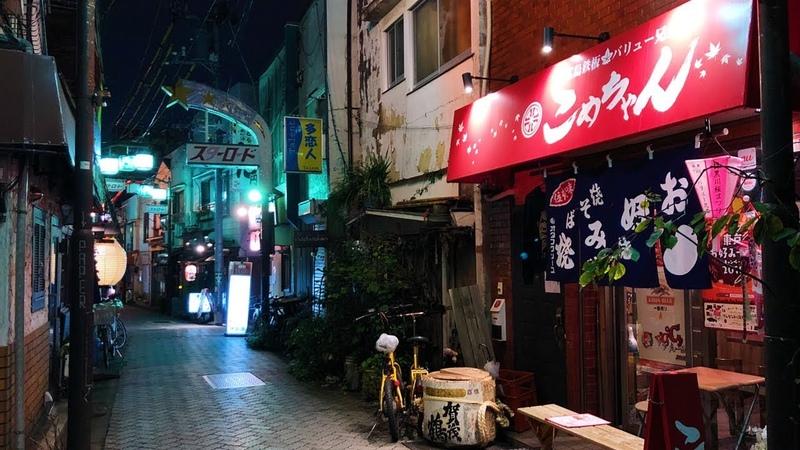杉並で一番ディープな飲み屋街 | 阿佐ヶ谷スターロードを街ブラ - 4K UHD