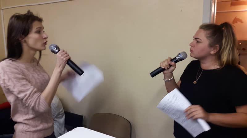 Герцогиня и Кухарка упражняются в вокале