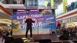 Данко - Московская ночь